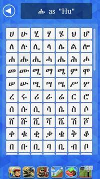 Amharic Fidel - HAHU Ethiopia for Android - APK Download