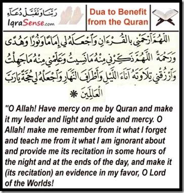 DUA to Benefit from the Quran | IqraSense