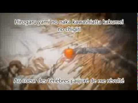 Death Note Anime Opening & Ending Theme Songs With Lyrics