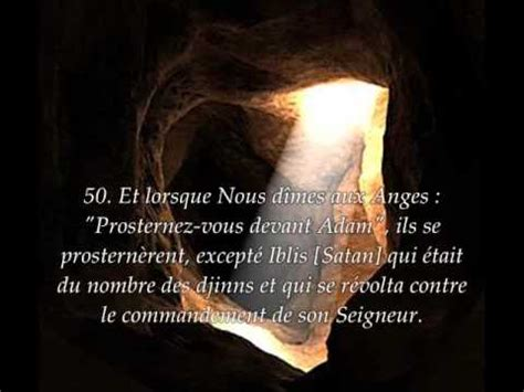 Sourate 18