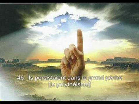 Sourate 56