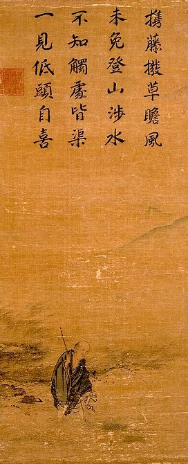 Let's sing praises to Song Dynasty genius artist Ma Yuan