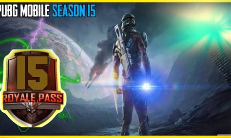 PUBG Mobile Season 15 features and release date - NNS