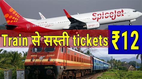 SpiceJet ₹12 Flight Ticket Booking for limited time period
