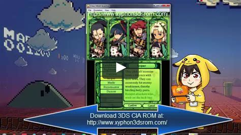 Etrian Odyssey IV Legends of the Titan 3DS CIA Download
