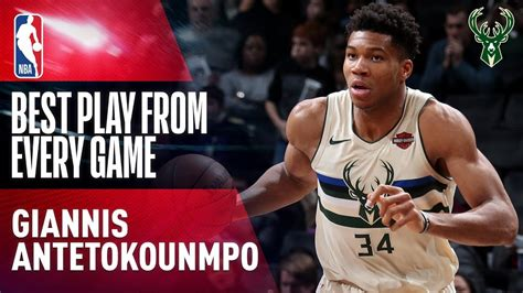 Giannis Antetokounmpo BEST PLAY from Every Game (2017-2018